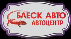 цветной логотип_