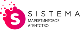 Маркетинговое агенство SISTEMA